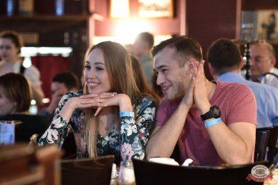 День святого Валентина, 14 февраля 2019 - Ресторан «Максимилианс» Уфа - 24