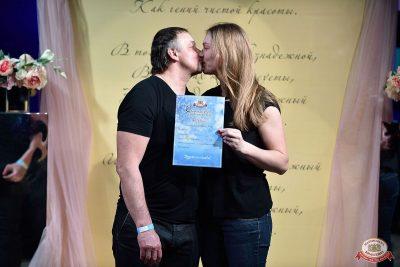 День святого Валентина, 14 февраля 2019 - Ресторан «Максимилианс» Уфа - 25