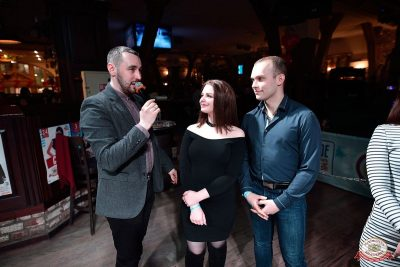 День святого Валентина, 14 февраля 2019 - Ресторан «Максимилианс» Уфа - 29