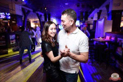 День святого Валентина, 14 февраля 2019 - Ресторан «Максимилианс» Уфа - 38
