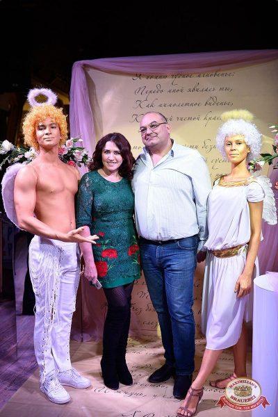 День святого Валентина, 14 февраля 2019 - Ресторан «Максимилианс» Уфа - 4