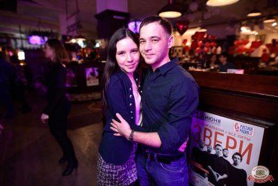 День святого Валентина, 14 февраля 2019 - Ресторан «Максимилианс» Уфа - 40
