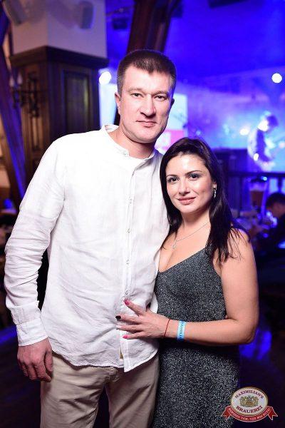 День святого Валентина, 14 февраля 2019 - Ресторан «Максимилианс» Уфа - 44