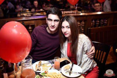 День святого Валентина, 14 февраля 2019 - Ресторан «Максимилианс» Уфа - 45