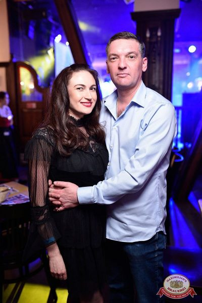 День святого Валентина, 14 февраля 2019 - Ресторан «Максимилианс» Уфа - 47