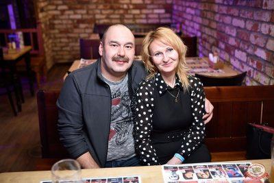 День святого Валентина, 14 февраля 2019 - Ресторан «Максимилианс» Уфа - 49