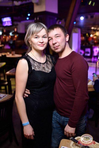 День святого Валентина, 14 февраля 2019 - Ресторан «Максимилианс» Уфа - 50