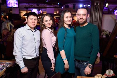 День святого Валентина, 14 февраля 2019 - Ресторан «Максимилианс» Уфа - 51