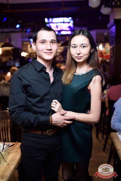 День святого Валентина, 14 февраля 2019 - Ресторан «Максимилианс» Уфа - 52