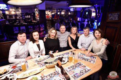 День святого Валентина, 14 февраля 2019 - Ресторан «Максимилианс» Уфа - 56