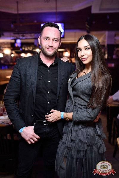 День святого Валентина, 14 февраля 2019 - Ресторан «Максимилианс» Уфа - 57