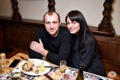 День святого Валентина, 14 февраля 2019 - Ресторан «Максимилианс» Уфа - 58