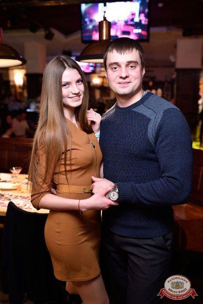 День святого Валентина, 14 февраля 2019 - Ресторан «Максимилианс» Уфа - 60