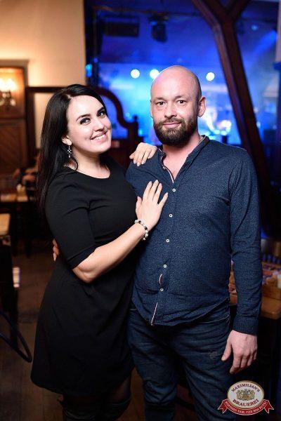 День святого Валентина, 14 февраля 2019 - Ресторан «Максимилианс» Уфа - 61