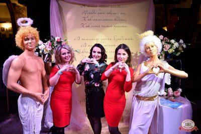День святого Валентина, 14 февраля 2019 - Ресторан «Максимилианс» Уфа - 8