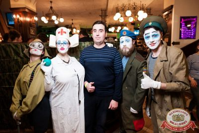 День защитника Отечества, 22 февраля 2018 - Ресторан «Максимилианс» Уфа - 2