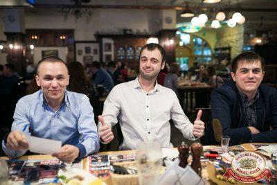 День защитника Отечества, 22 февраля 2018 - Ресторан «Максимилианс» Уфа - 52