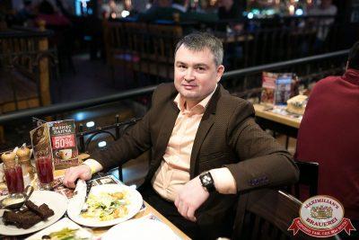 День защитника Отечества, 22 февраля 2018 - Ресторан «Максимилианс» Уфа - 55