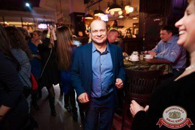 День защитника Отечества, 22 февраля 2018 - Ресторан «Максимилианс» Уфа - 64
