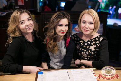 День защитника Отечества, 22 февраля 2018 - Ресторан «Максимилианс» Уфа - 69