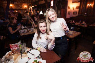 День защитника Отечества, 22 февраля 2018 - Ресторан «Максимилианс» Уфа - 79