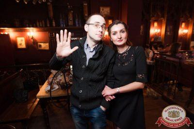 День защитника Отечества, 22 февраля 2018 - Ресторан «Максимилианс» Уфа - 81