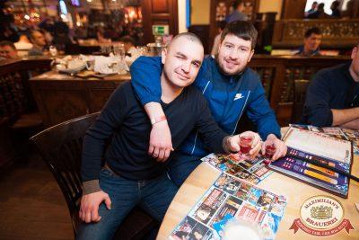 День защитника Отечества, 22 февраля 2018 - Ресторан «Максимилианс» Уфа - 82