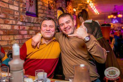 Репетиция Дня Защитника Отечества, 21 февраля 2014 - Ресторан «Максимилианс» Уфа - 09