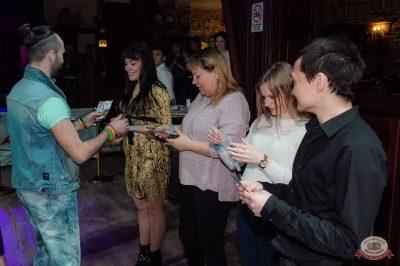 «Танцуй в стиле Диско» от «Авторадио», 20 апреля 2019 - Ресторан «Максимилианс» Уфа - 11