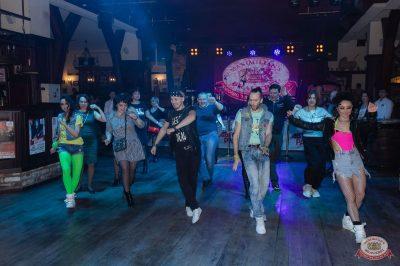 «Танцуй в стиле Диско» от «Авторадио», 20 апреля 2019 - Ресторан «Максимилианс» Уфа - 19