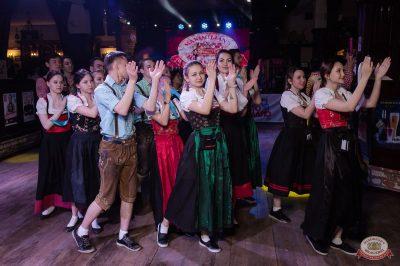 «Танцуй в стиле Диско» от «Авторадио», 20 апреля 2019 - Ресторан «Максимилианс» Уфа - 2