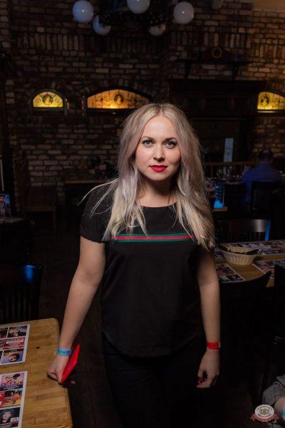 «Танцуй в стиле Диско» от «Авторадио», 20 апреля 2019 - Ресторан «Максимилианс» Уфа - 22