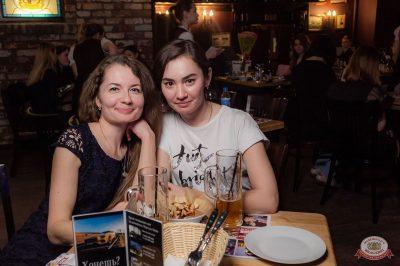 «Танцуй в стиле Диско» от «Авторадио», 20 апреля 2019 - Ресторан «Максимилианс» Уфа - 23