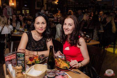 «Танцуй в стиле Диско» от «Авторадио», 20 апреля 2019 - Ресторан «Максимилианс» Уфа - 25
