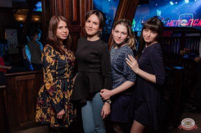 «Танцуй в стиле Диско» от «Авторадио», 20 апреля 2019 - Ресторан «Максимилианс» Уфа - 26