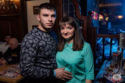 «Танцуй в стиле Диско» от «Авторадио», 20 апреля 2019 - Ресторан «Максимилианс» Уфа - 29