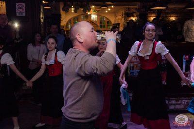 «Танцуй в стиле Диско» от «Авторадио», 20 апреля 2019 - Ресторан «Максимилианс» Уфа - 3