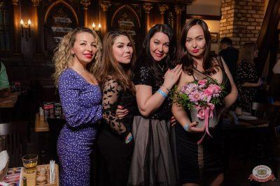 «Танцуй в стиле Диско» от «Авторадио», 20 апреля 2019 - Ресторан «Максимилианс» Уфа - 30