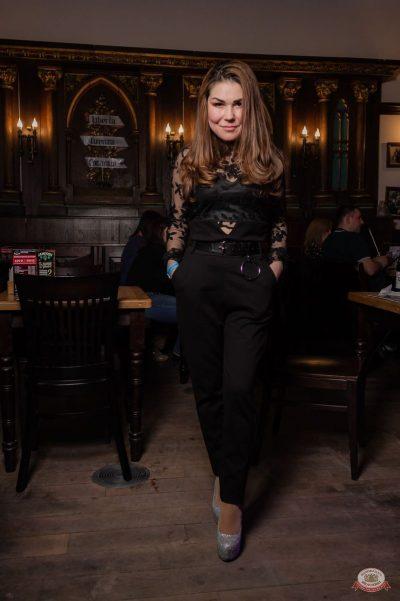 «Танцуй в стиле Диско» от «Авторадио», 20 апреля 2019 - Ресторан «Максимилианс» Уфа - 31