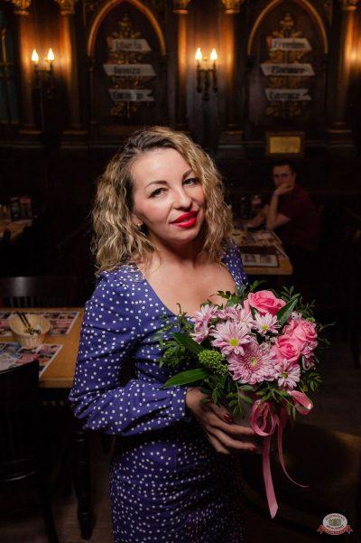 «Танцуй в стиле Диско» от «Авторадио», 20 апреля 2019 - Ресторан «Максимилианс» Уфа - 32