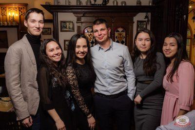 «Танцуй в стиле Диско» от «Авторадио», 20 апреля 2019 - Ресторан «Максимилианс» Уфа - 39
