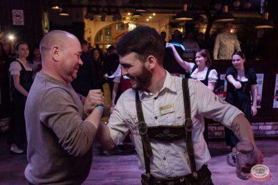 «Танцуй в стиле Диско» от «Авторадио», 20 апреля 2019 - Ресторан «Максимилианс» Уфа - 4