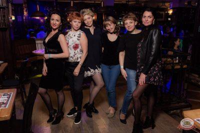 «Танцуй в стиле Диско» от «Авторадио», 20 апреля 2019 - Ресторан «Максимилианс» Уфа - 40