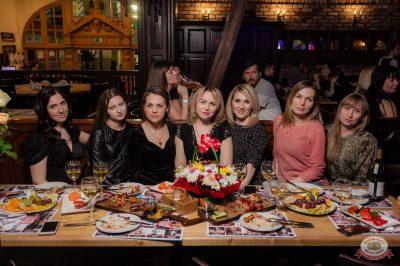 «Танцуй в стиле Диско» от «Авторадио», 20 апреля 2019 - Ресторан «Максимилианс» Уфа - 41
