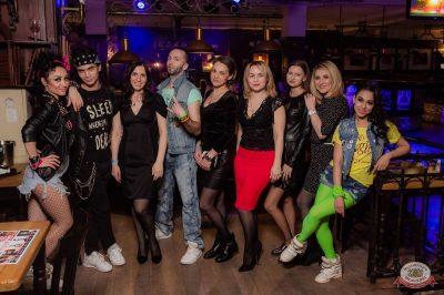 «Танцуй в стиле Диско» от «Авторадио», 20 апреля 2019 - Ресторан «Максимилианс» Уфа - 45