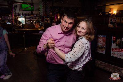 «Танцуй в стиле Диско» от «Авторадио», 20 апреля 2019 - Ресторан «Максимилианс» Уфа - 46