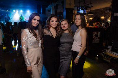 «Танцуй в стиле Диско» от «Авторадио», 20 апреля 2019 - Ресторан «Максимилианс» Уфа - 48