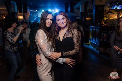 «Танцуй в стиле Диско» от «Авторадио», 20 апреля 2019 - Ресторан «Максимилианс» Уфа - 49