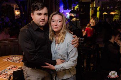 «Танцуй в стиле Диско» от «Авторадио», 20 апреля 2019 - Ресторан «Максимилианс» Уфа - 53