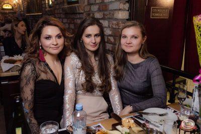 «Танцуй в стиле Диско» от «Авторадио», 20 апреля 2019 - Ресторан «Максимилианс» Уфа - 55